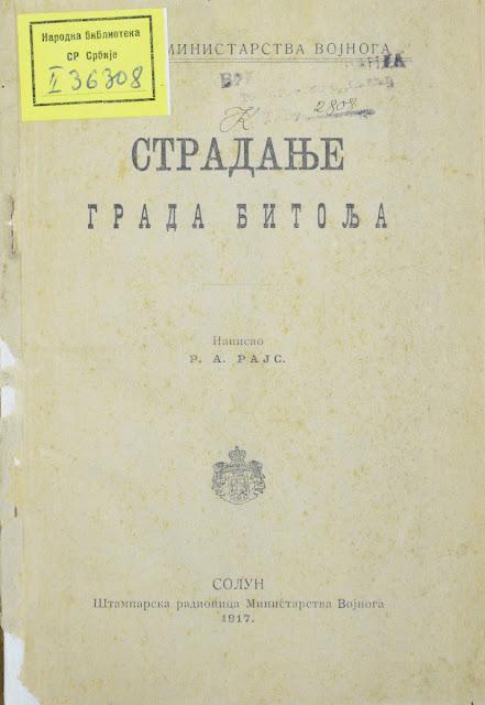Страдање града Битоља - Р. А. РАЈС