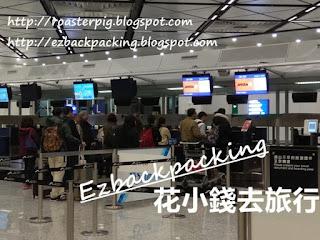 捷星航空香港機場辦理登機櫃位新位置
