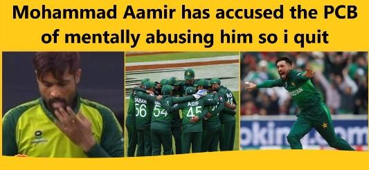 mohammad-aamir-quit-international-cricket