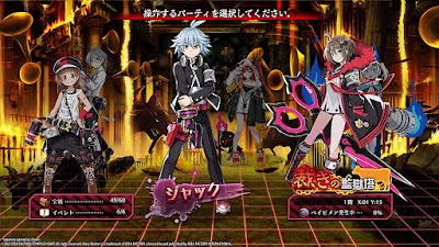 Mary Skelter Finale Game Screenshot 4