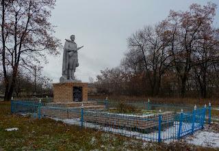 Желанная, Ясиноватский р-н. Донецкая обл. Братская могила