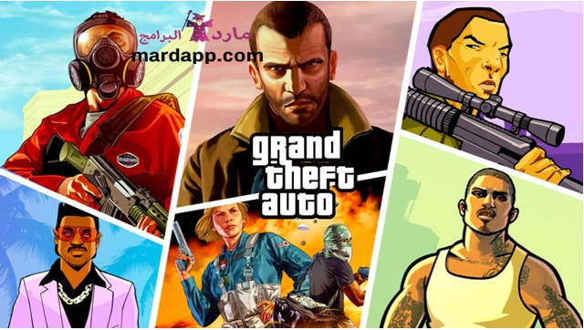 تحميل لعبة جاتا Grand Theft Auto كاملة للكمبيوتر برابط مباشر ميديا فاير