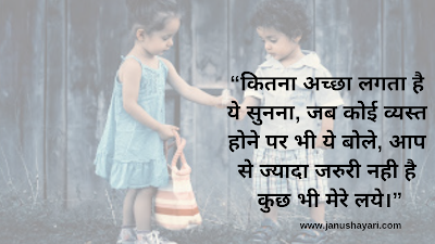 Sad Quotes Love Hindi