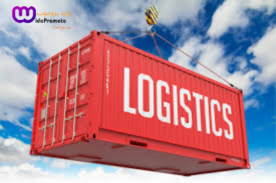logistics officer jobs in jordan, petra drug store in jordan