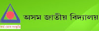 Assam Jatiya Bidyalay
