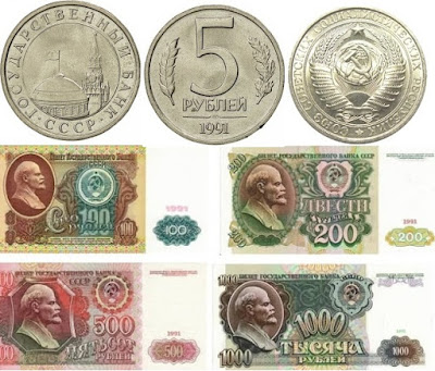Countries and Currency Soviet ruble