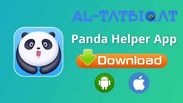 تحميل تطبيق متجر هايبر بنده Panda Helper 2020 للاندرويد و الايفون
