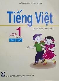Sách Giáo Khoa Tiếng Việt Lớp 1 Tập 1 Âm Chữ - Hồ Ngọc Đại