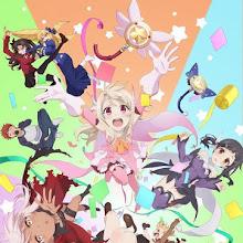 Nuevo video promocional de la OVA Fate/kaleid liner Prisma Illya: Prisma Phantasm