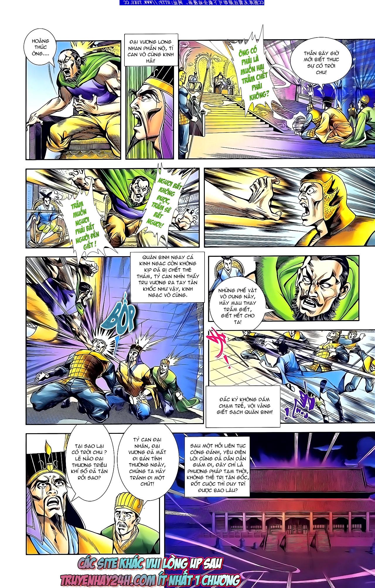 Cơ Phát Khai Chu Bản chapter 134 trang 29
