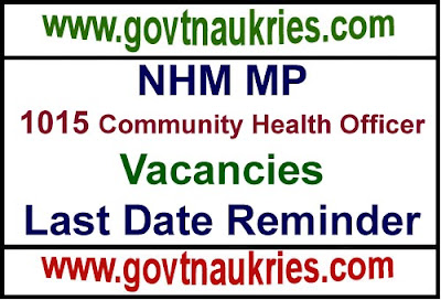 NHM MP Notification 2019