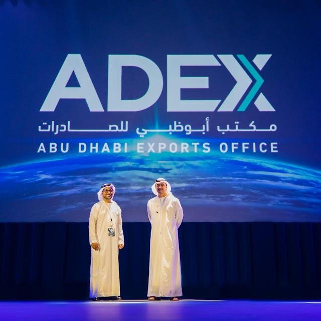صندوق أبوظبي للتنمية يطلق مكتب أبوظبي للصادرات