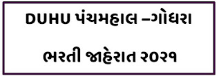 https://www.bhaveshsuthar.in/2021/07/district-urban-health-unit-panchmahal.html