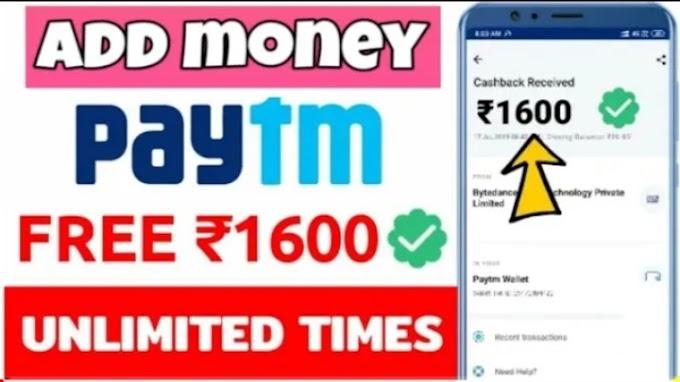 Paytm new Add Money offer today Paytm latest offer today 1.08.19