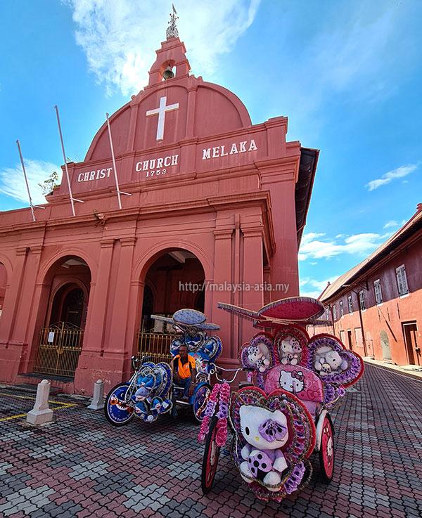 Stadhuys Red Square Melaka