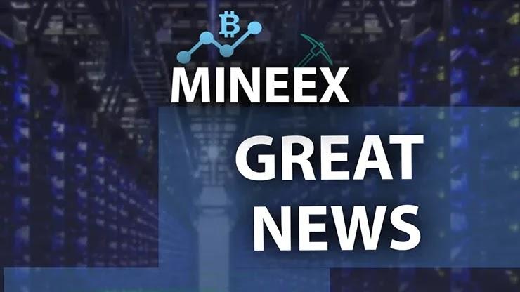 Новости от Cloud Mining Mineex