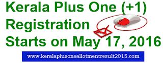 Kerala Plus One application submission date, when will start plus one admission, Kerala +1 application form, HSCAP registration for Plus one 2016, Kerala DHSE +1 admission sated on May 13, Kerala Plus One Trial allotment result 2016,  HSCAP +1 trial allotment list check, Kerala DHSE Plus One First allotment 2016, DHSE +1 1st allotment 2016, when will publish +1 first allotment 2016, Kerala DHSE  +1 Single Window Admission (Ekajalakam) 2016 will start on Tuesday , +1 SWS Admission 2016 registration, Kerala Higher Secondary Admission application submission starts on 17/05/2016