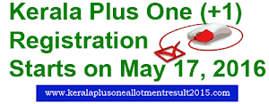 Kerala Plus One (+1) admission, registration will start on May 17, 2016