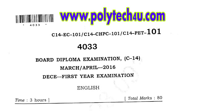 2016 C-14 ENGLISH QUESTION PAPER ECE