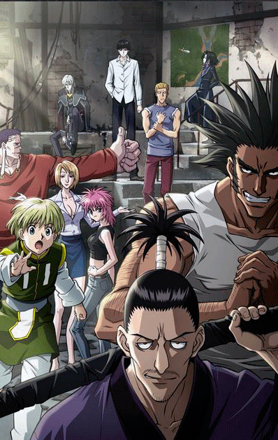 Brigada Fantasma (Hunter x Hunter)