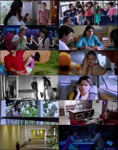 Guru Purnima Marathi Movie Download DVDRip 300mb