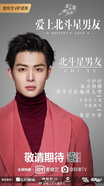 destiny's love zhang mingen