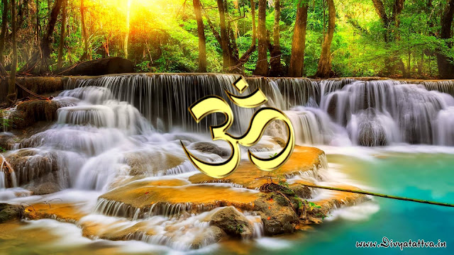 om nature, om photo, aum pictures, aum wallpapers, om backgrounds, Om Wallpapers, High Resolution Om Wallpapers, Different Om Wallpapers, Free Aum Wallpapers, Aum Images, Aum Wallpapers, Indian Om Religious