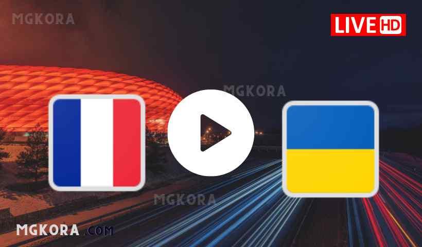 بث مباشر | مشاهدة مباراة فرنسا ضد أوكرانيا اليوم السبت في تصفيات كأس العالم 2022