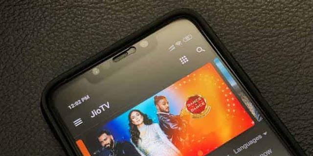 Reliance Jio TV app get new 5.8.0 dark mode features update, jio Tv app Dark mode enable