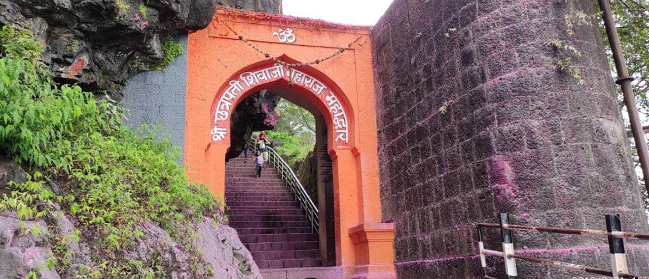 सज्जनगड किल्ला - Sajjangad Fort