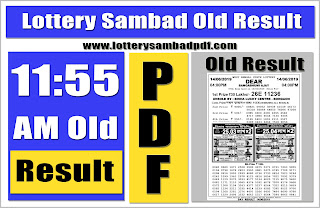 Lottery Sambad Old Result 11am 4pm 8pm