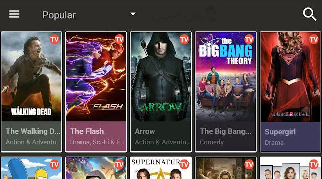 تطبيق مشاهدة وتحميل احدث الافلام Cinema HD