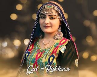 Gul Rukhsar New Pashto Mp3 songs 24/7/2020