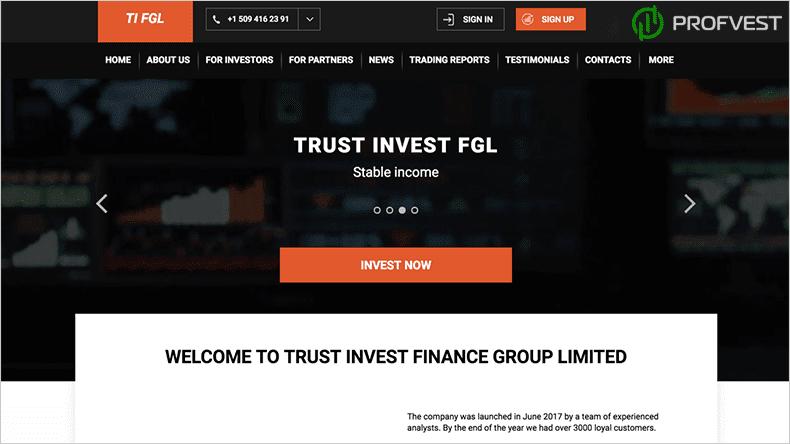 Trust Invest обзор и отзывы HYIP-проекта