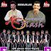SIRASA FM SARIGAMA SAJJE WITH NEO FLASH 2019-01-12