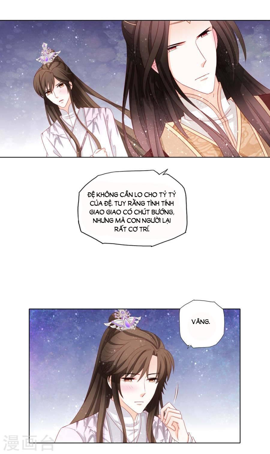 Nam phi nữ tướng Chap 42 page 13