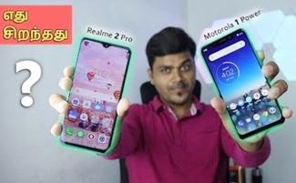 Realme 2 Pro VS Motorola One Power – The Real Power? | Tamil Tech