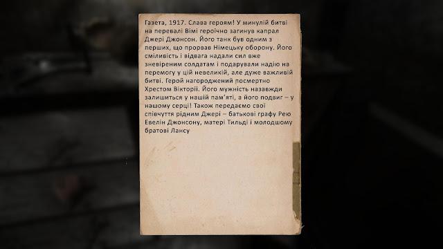 Gridberd украинский