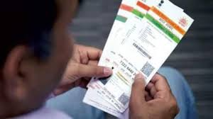 Not using your Aadhaar card? It might get deactivated