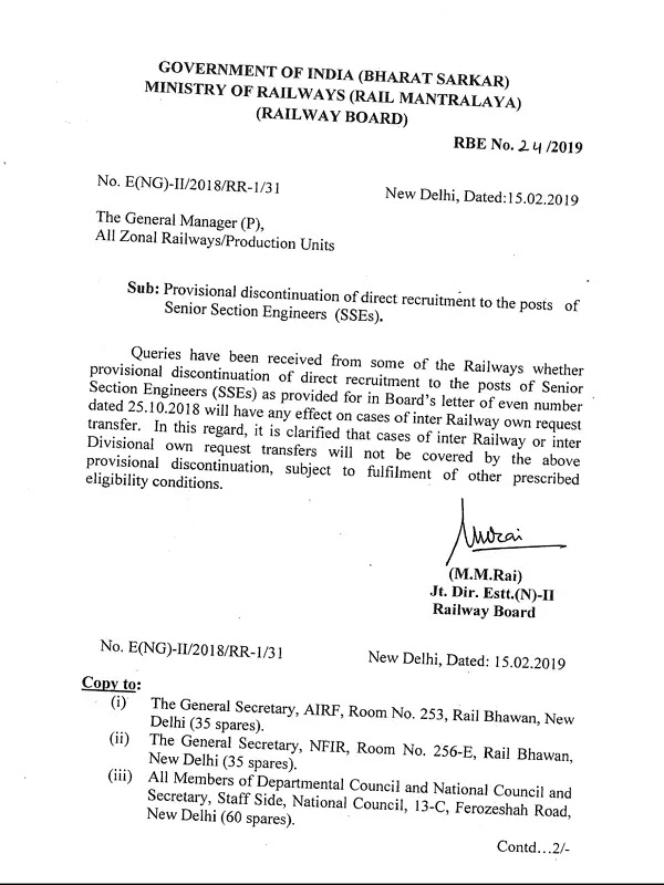 provisional-discontinuation-of-direct-recruitment-to-the-posts-of-senior-section-engineers-in-railway