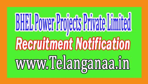 NTPC BHEL Power Projects Private Limited NBPPL Recruitment Notification 2017