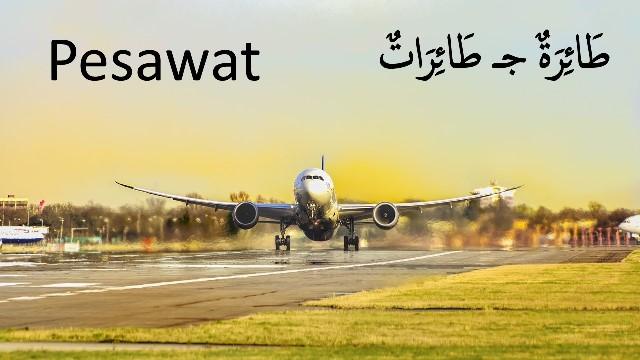bahasa arab pesawat