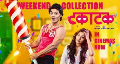 Takatak Movie Download 480p Marathi 2019