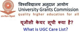 What-is-UGC-Care-List?