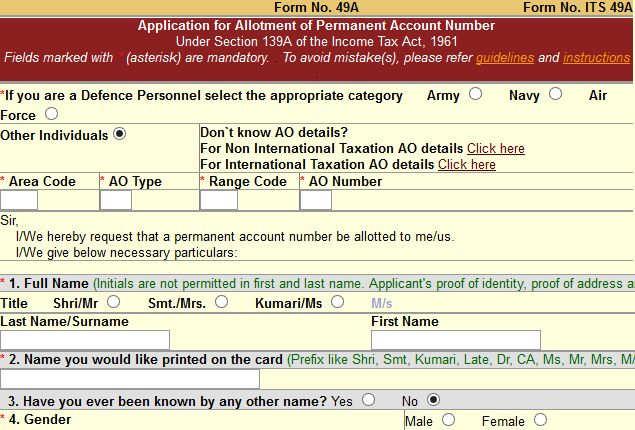 Apply-online-pan-card