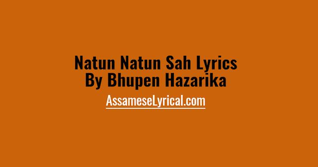 Natun Natun Sah Lyrics