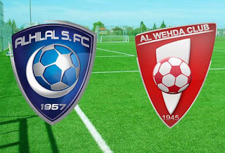 مشاهدة مباراة الهلال والوحدة بث مباشر بتاريخ 11-11-2018 الدوري السعودي