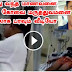 Patient dead - give wrong treatment in Coimbatore