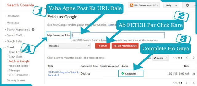 Post-Ko-Google-Search-Console-par-Fatch-kaise-Kare