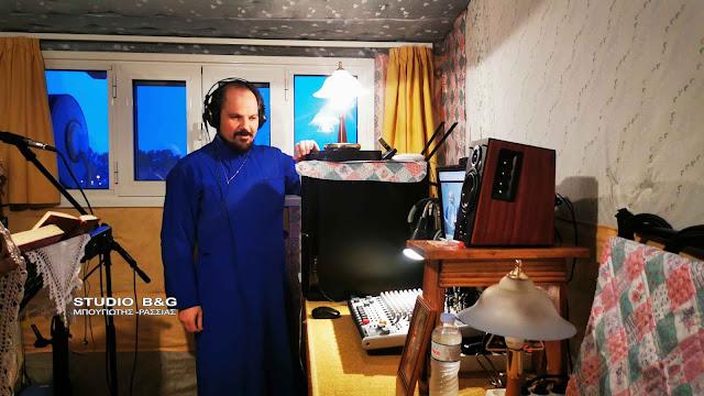 Ιερείς στην Αργολίδα σε ρόλο dj λόγω κορωνοϊού (βίντεο)